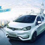 Renault firma un acuerdo sobre vehículos eléctricos con la china JMCG